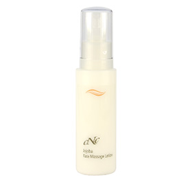 CNC Skincare pure organic Jojoba Face Massage Lotion